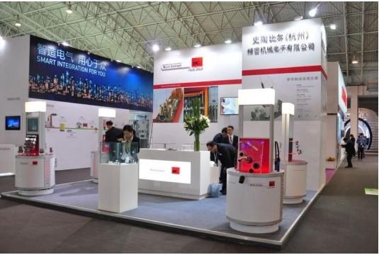 2018中国(上海)国际石墨烯技术与应用展览会暨论坛