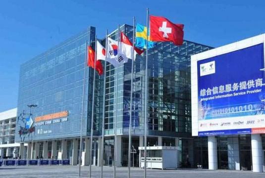 2019年中国国际五金展