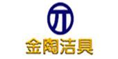 北京金陶洁具有限公司
