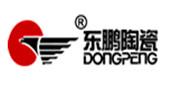 广东东鹏陶瓷股份有限公司