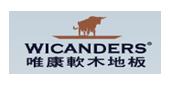 台湾唯康软木建材有限公司